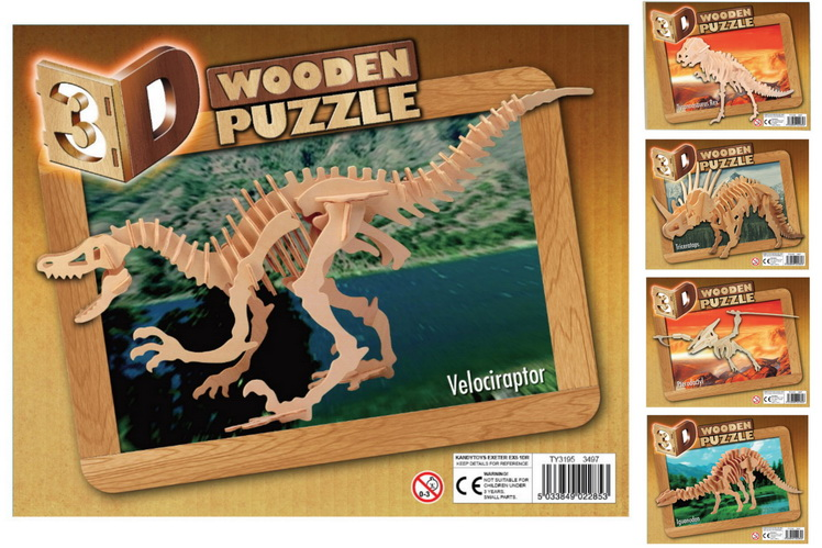 Small Dinosaur 3d Wooden Puzzle Assorted Styles