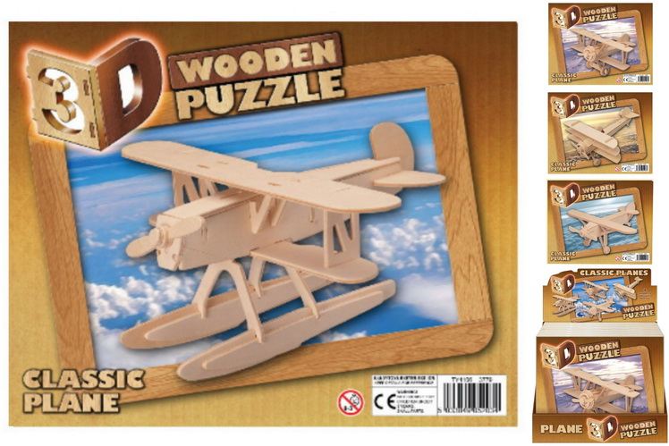 Planes 3d Wooden Puzzle (4 Assorted) In Display Box
